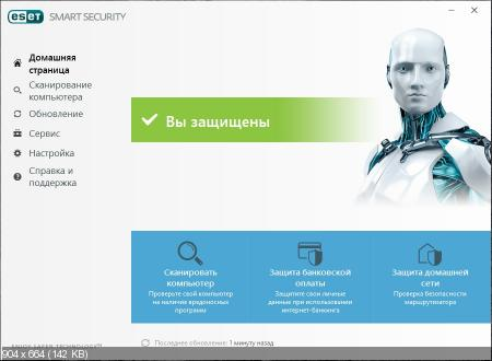 ESET NOD32 Antivirus / Smart Security 10.0.386.2 Repack by KpoJIuK