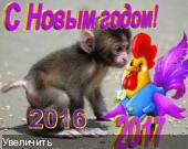 http://i88.fastpic.ru/thumb/2016/1231/cc/3bae0d369eb55f982721296cc94f50cc.jpeg