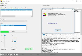 Panopreter Basic 3.0.92.6